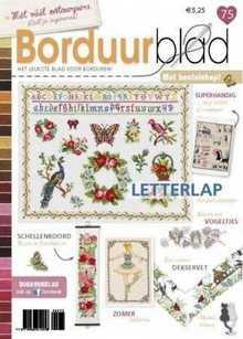 Borduurblad №75 2016