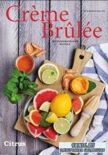 Creme Brulee / Крем-брюле №1 (9) (февраль-март /  2017)