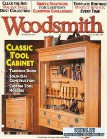 Woodsmith №187-192  (2010)