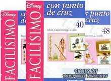 Disney Facilisimo con punto de cruz 1-60