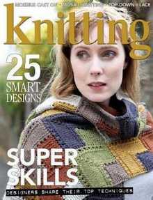 Knitting №178 2018
