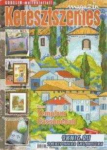 Keresztszemes magazin 7 2010