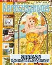 Keresztszemes magazin №7 2009