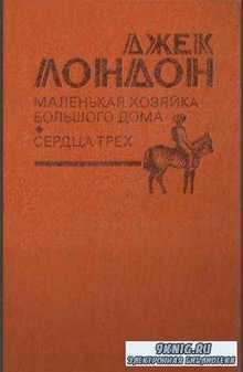 Макулатурная серия (56 книг) (1974-1992)