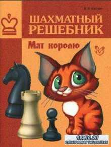 Всеволод Костров - Собрание сочинений (32 книги) (1997-2018)