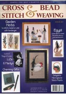 Jill Oxton's Cross Stitch & Bead Weaving №83 2011