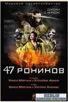 Кинопремьера мирового масштаба (26 книг) (2012-2017)