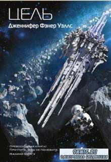 Sci-Fi Universe. Лучшая новая НФ (11 книг) (2016-2018)