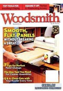 Woodsmith №211-216  (2014)