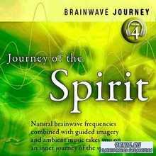 Dr. Jeffrey Thompson - Journey of the Spirit (Психоактивная аудиопрограмма)