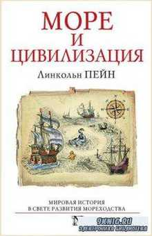 Страницы истории (31 книга) (2013-2018)