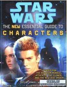 Звездные войны (191 книга) (1996-2012)
