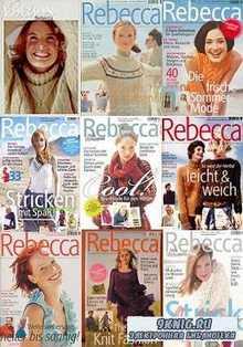 Архив журнала Rebecca 2000-2015