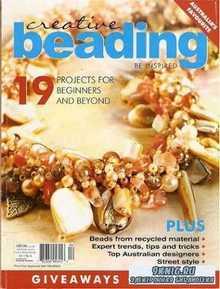 Creative Beading Vol.1 №4 2006