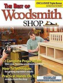 The Best of Woodsmith Shop   (зима /  2017)