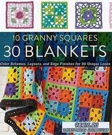 10 Granny Squares 30 Blankets: Color schemes, layouts, and edge finishes fo ...