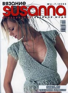 Susanna №6-7 2005