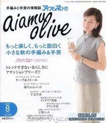 Aiamu Olive vol.329 №8 2007