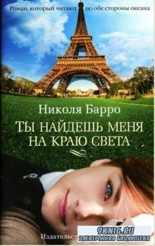 Азбука-бестселлер (169 книг) (2012-2018)