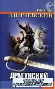 Русский криминал (30 книг) (1994-2010)