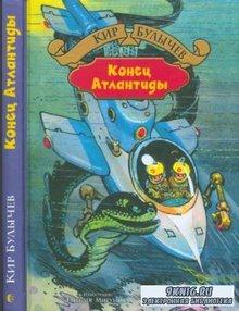 Большая иллюстрированная серия (6 книг) (2015-2018)