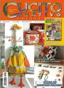 Cucito Creativo Facile №3 - Anno 1 2007