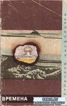 Времена Хокусая (1967)