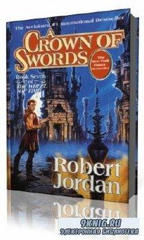 Robert  Jordan  -  A Crown of Swords  (Аудиокнига)