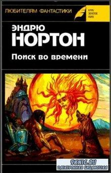 Клуб Золотое перо (20 книг) (1991-1993)