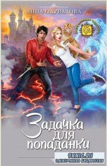 МК Fantasy (48 книг) (2006-2018)