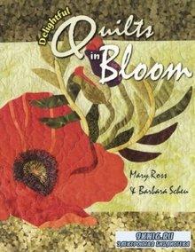 Mary Ross, Barbara Scheu - Delightful Quilt in Bloom (Цветочный квилтинг)