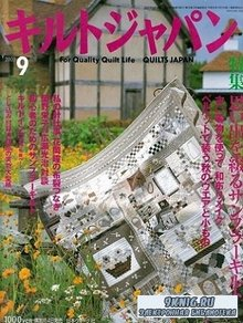 Quilts Japan №9 2002