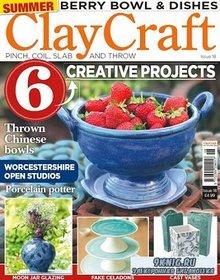 ClayCraft №18 2018