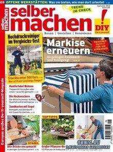 Selber Machen №9  (September /  2018)