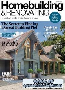 Homebuilding & Renovating №2  (February /  2018)
