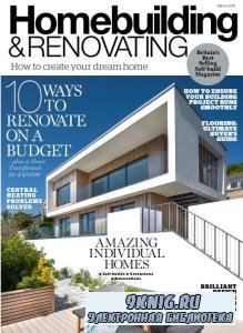 Homebuilding & Renovating №3  (March /  2018)