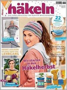 Easy Hakeln №3 2018