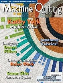 Machine Quilting Unlimited Vol.XVI №4 2016