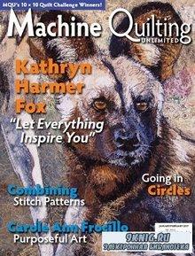Machine Quilting Unlimited Vol.XVII №1 2017
