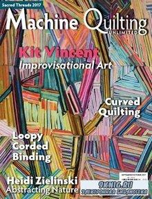 Machine Quilting Unlimited Vol.XVII №5 2017