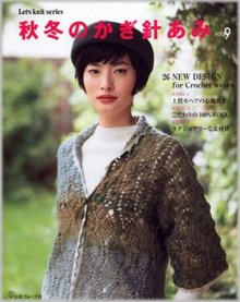 Let's Knit Series №80584  2018