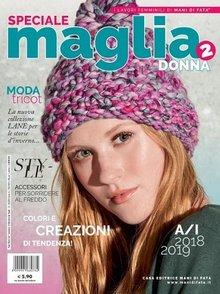Mani di Fata. Speciale Maglia №2 2018