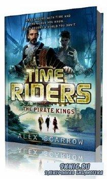 Alex  Scarrow  -  The Pirate Kings  (Аудиокнига)