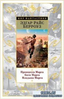 Мир Фантастики (27 книг) (2015-2018)