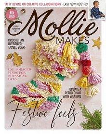 Mollie Makes №98 2018