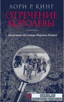 Ретродетектив (10 книг) (2007-2016)