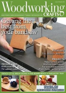 Woodworking Crafts №37  (march /  2018)