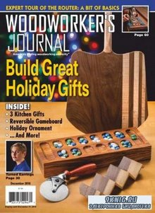 Woodworker's Journal   (December /  2018)