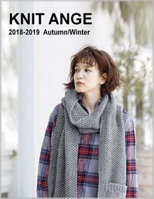 Knit Ange Autumn & Winter 2018/2019