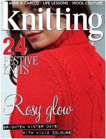 Knitting №188 2018